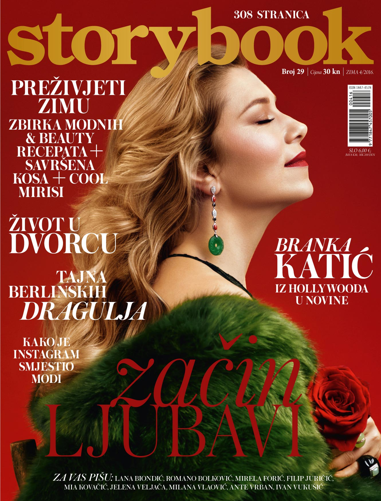 Where-Magazin_December-2016
